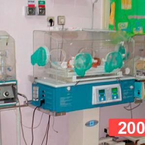 Hospital infantil de Nador, Marruecos. 2008